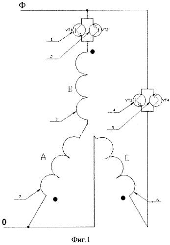 Устройство бесконденсаторного запуска трехфазного асинхронного электродвигателя от однофазной сети