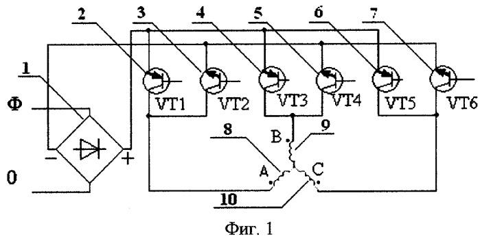 Регулируемый транзисторный редуктор трехфазного асинхронного двигателя, питающегося от однофазной сети