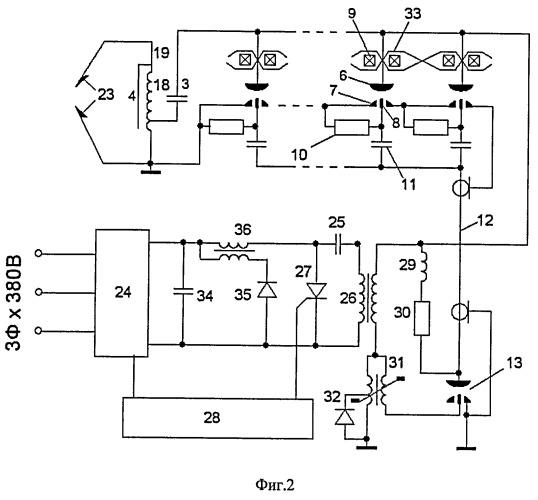 Высоковольтный импульсный генератор для электроразрядных технологий