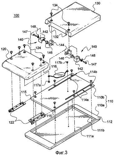 Механизм, имеющий возможность сгиба, и устройство-слайдер, имеющее возможность сгиба