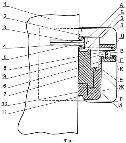 Способ обработки прорезного кармана
