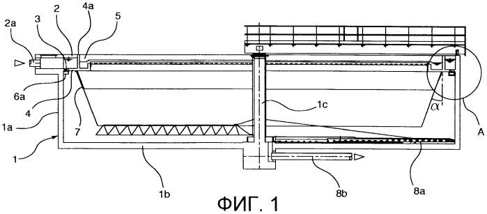 Гравитационное разделительное устройство для обработки воды