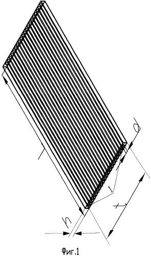 Способ изготовления керамического фильтра и устройство для его формования