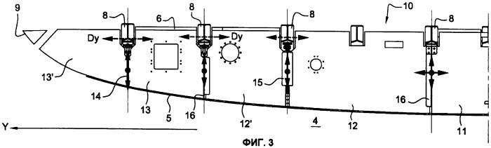 Стенка переборки нижнего обтекателя летательного аппарата и летательный аппарат, снабженный нижним обтекателем