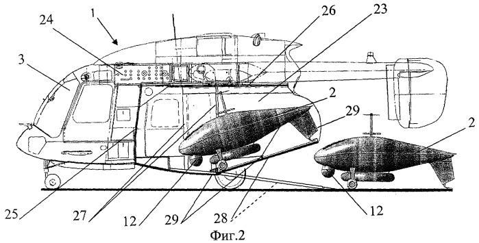 Аэромобильный комплекс беспилотного вертолета