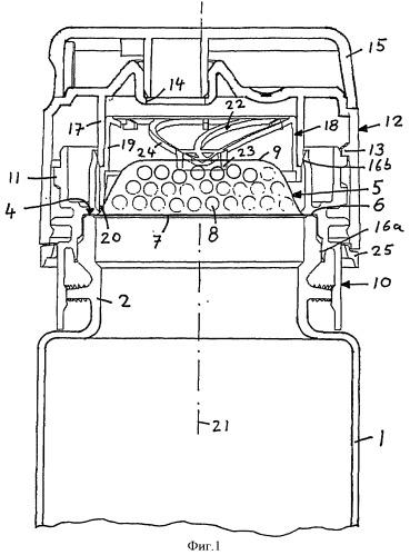 Устройство для укупорки емкости с вложенной капсулой