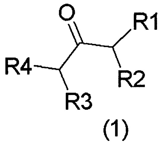 Производное 2-алкенил-3-аминотиофена и способ его получения
