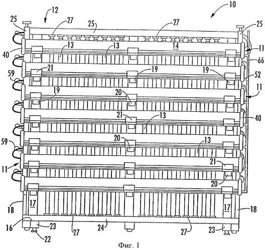 Биореактор для обеспечения роста растительного материала и способ его осуществления