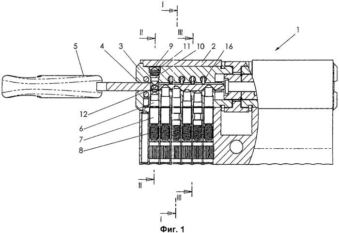 Цилиндрический замок с соответствующим ключом и заготовка ключа