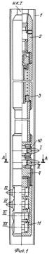 Устройство для создания перфорационных каналов глубокого проникновения в нефтяных и газовых скважинах