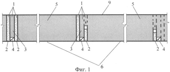 Способ подземной разработки соляных пластов