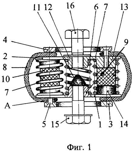 Виброизолирующее устройство