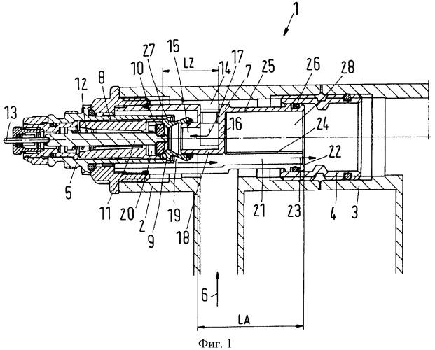 Встраиваемый клапан, в частности, для секционного радиатора и секционный радиатор