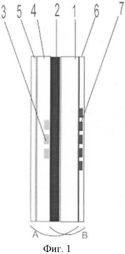 Способ изготовления оптического двустороннего отражательного защитного средства и защитное средство, полученное этим способом