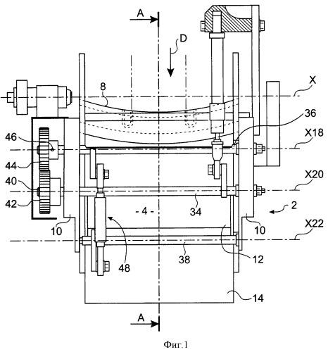 Устройство заполнения лодочки таблетками ядерного топлива и способ заполнения, использующий такое устройство