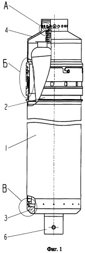 Ампула для отработавшей тепловыделяющей сборки