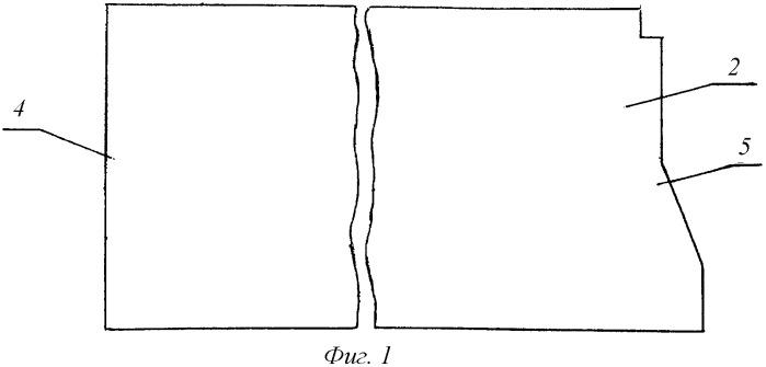 Способ изготовления облегченного патрубка (кожуха) электросоединителя