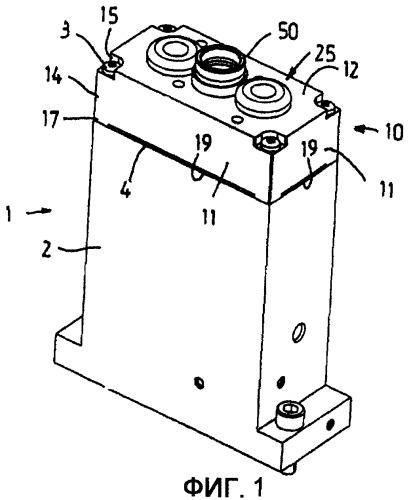 Крышка корпуса переключающего электромагнита