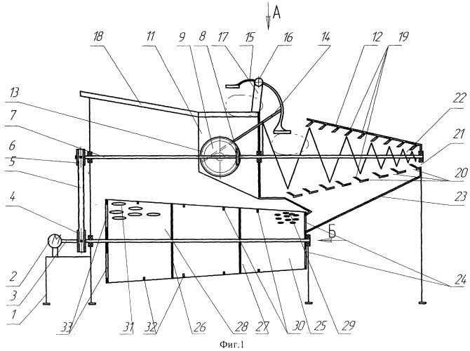 Как рисовать электрические схемы в паинте
