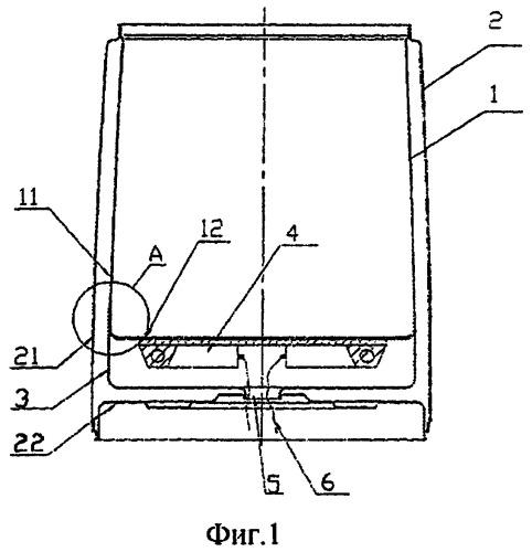 Рубашка вакуумного электронагревательного сосуда