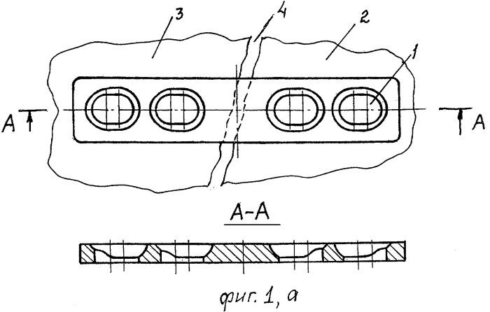 Компрессионная мини-пластина для остеосинтеза нижней челюсти, способ ее установки и набор инструментов для установки
