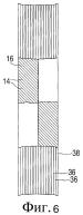 Устройство хоккейной клюшки с множественной трубчатой структурой