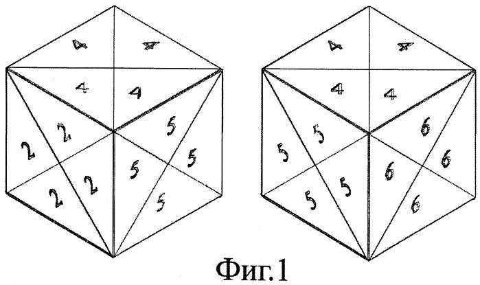 Объемная игра-головоломка