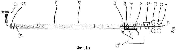 Устройство для изготовления металлической полосы непрерывной разливкой