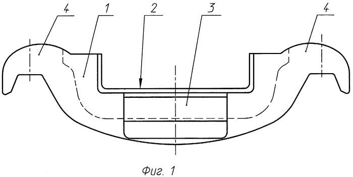 Центрирующая балочка автосцепки железнодорожного транспортного средства (варианты)