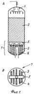 Реактор с неподвижным слоем и способ получения 2,2-бис(4-гидроксифенил)пропана с его использованием