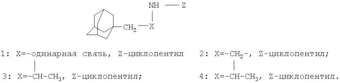 Способ получения n-(1-адамантилалкил)циклоалкиламинов