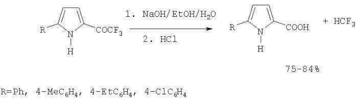 Способ получения метилового эфира 5-ацетилпиррол-2-карбоновой кислоты