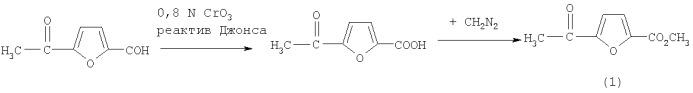 Способ получения метилового эфира 5-ацетилфуран-2-карбоновой кислоты