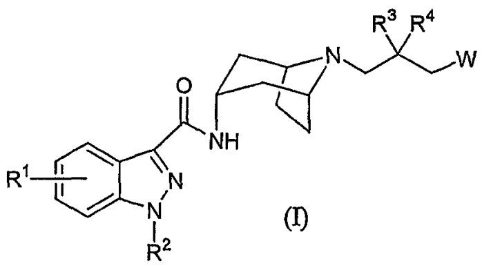 Индазол-карбоксамидные соединения