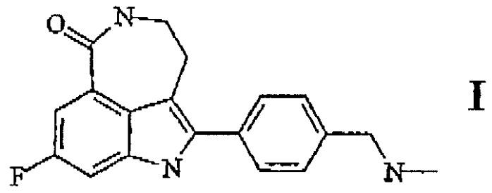 Трициклические ингибиторы парп