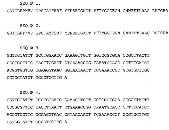 Полипептид актинии, обладающий анальгетическим действием