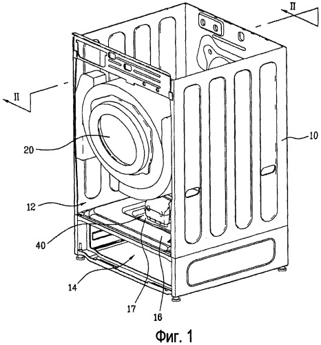 Машина для обработки белья
