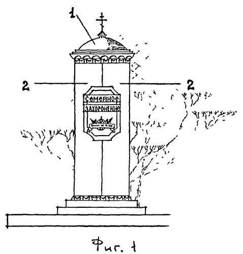 Колумбарная конструкция (варианты)