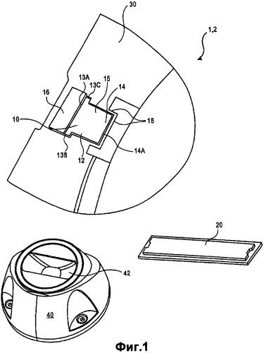 Защитное устройство для удерживания изделия, имеющего удлиненный элемент