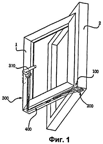 Створчатое распашное окно с фиксирующим устройством
