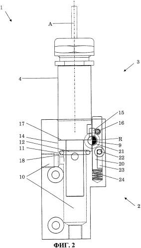 Способ разъемного соединения датчика для анализа текучей среды с корпусом, содержащим упомянутую текучую среду, и соответствующее устройство