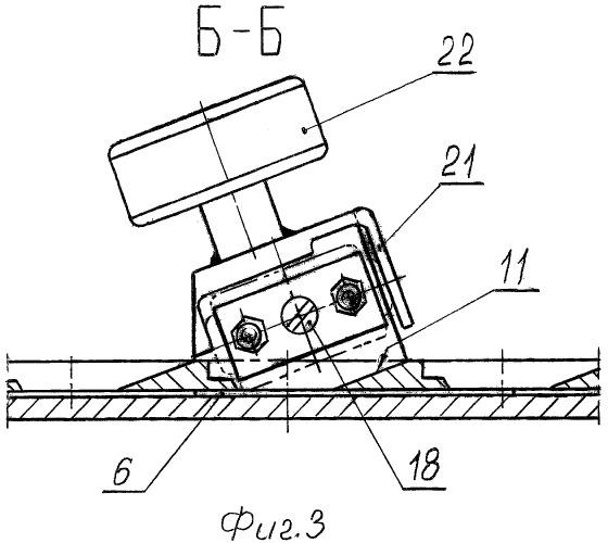 Устройство для определения адгезии покрытий методом решетчатых надрезов