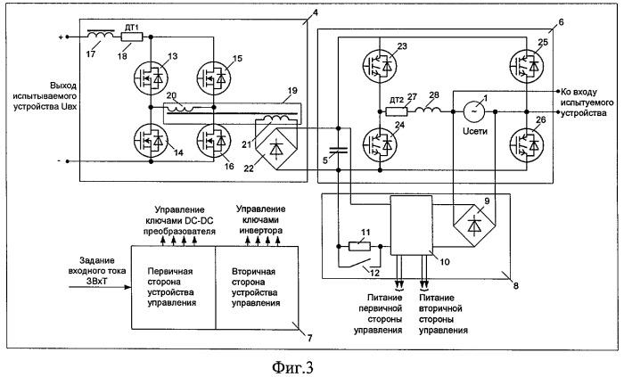 Двухступенчатая электронная нагрузка