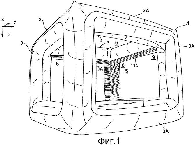 Транспортируемый широкоформатный экран