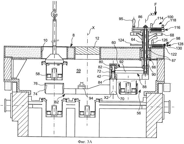 Крышка для загрузки в контейнер по меньшей мере одной тепловыделяющей сборки ядерного реактора, устройство захвата и способ загрузки