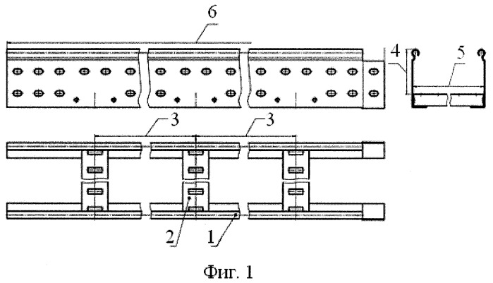 Лоток металлический кабельный лестничного типа для электромонтажных работ