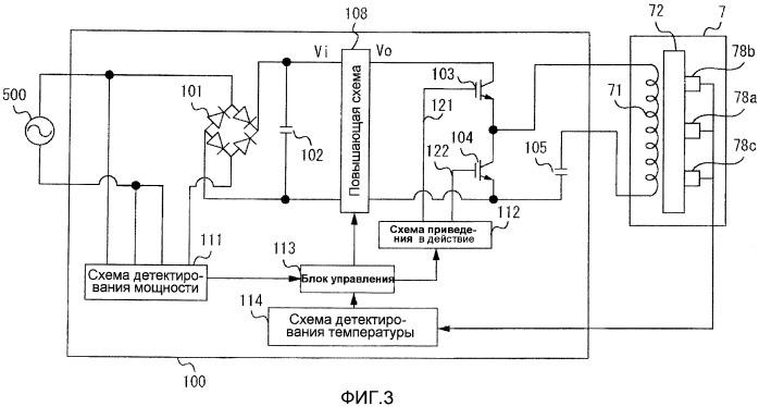 Схема элетропитания для индукционного нагревательного элемента