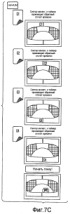 Интерактивная инструментальная система для ухода за полостью рта