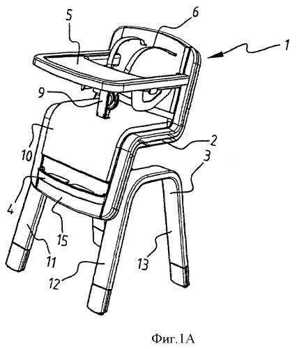 Сборный высокий детский стул с устройством для регулирования высоты