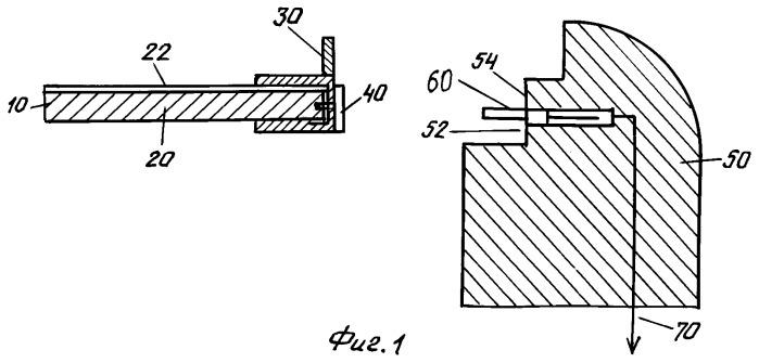 Холодильный и/или морозильный ларь с корпусом и подвижной относительно корпуса крышкой